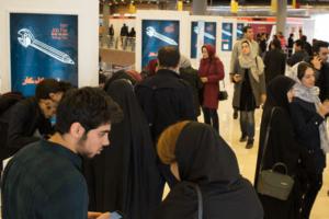 iran-job-fair-exb