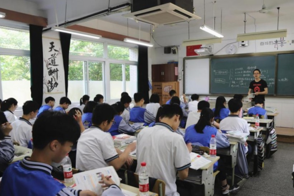 using-ocr-in-classrooms-in-china.png