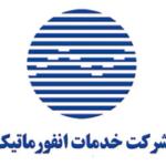 khadamat-anformatic