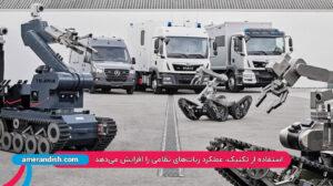استفاده از تکنیک، عملکرد رباتهای نظامی را افزایش میدهد