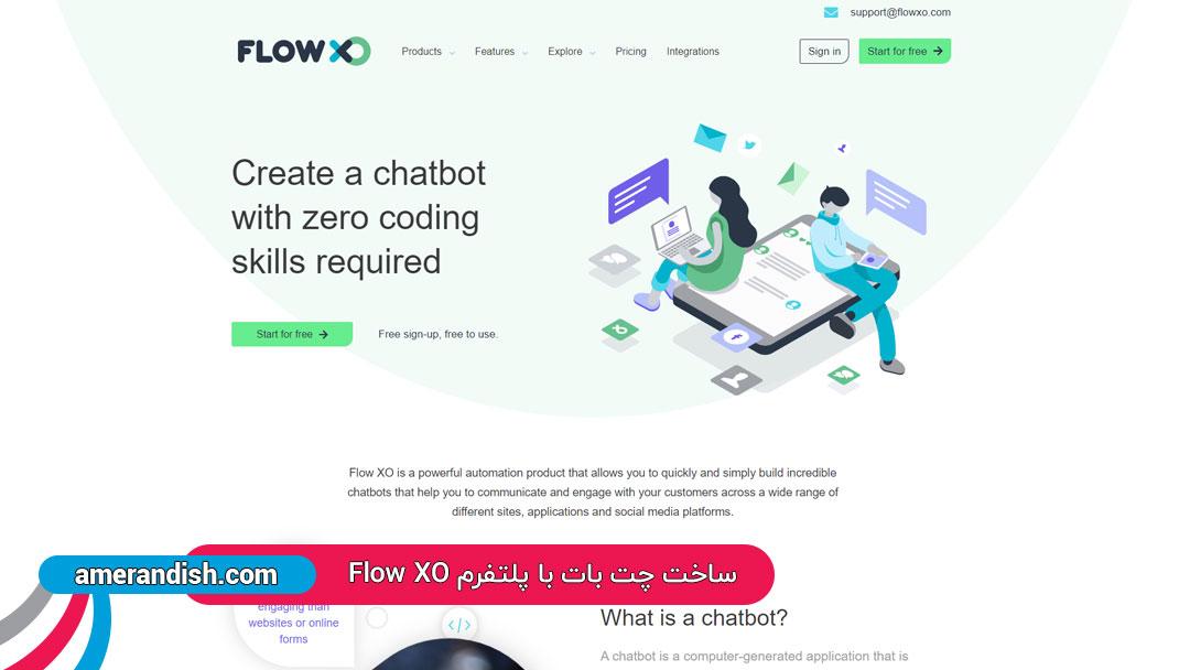سایت Flow XO - ساخت چت بات