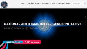 وبسایت AI.gov